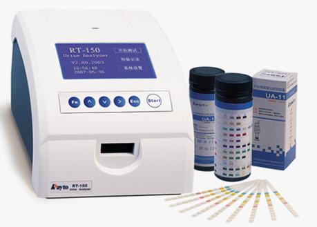 STRIPS URINE ANALYZER