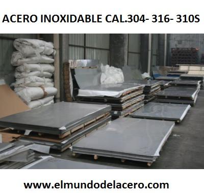 planchas de acero inoxidable calidad 304-310-316- 321-430