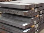 shipbuilding steel grade ASTM A131
