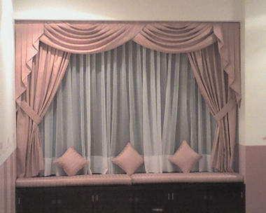 cortinas y decoraciòn