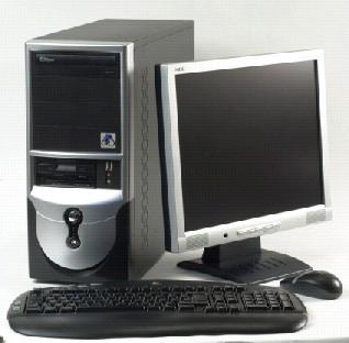 Venta de PC