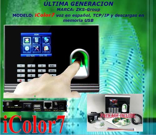 Reloj de asistencia multimedia por huella digital TCP/IP, USB Disk