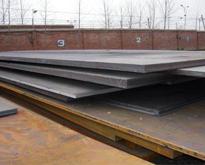 Acero para alta y baja temperatura ASTM A516 GR 70