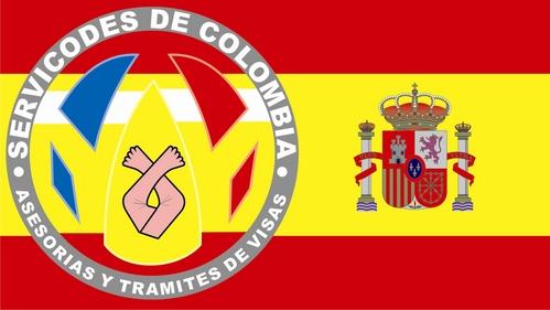 LOGO DE SERVICODES DE COLOMBIA