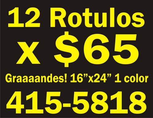 12 markers x $ 65.00