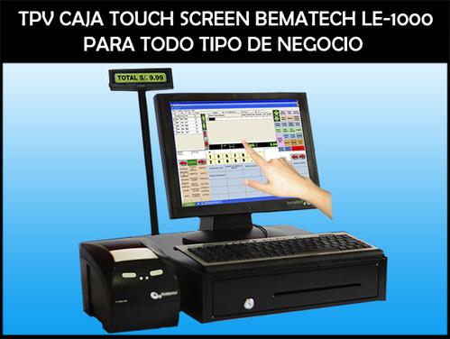 CAJA COMPUTARIZADA - LCD Y TOUCH SCREEN BAR-DISCOTECA, AFINES