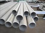 tubos de acero inoxidable calidad CON Y SIN COSTURA 304-316-321-312