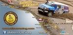 Llantas Perú Importador Distribuidor o.t.r. Dakar 2, 013 - #927346