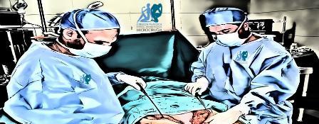 Cirujanos Plásticos en El Salvador
