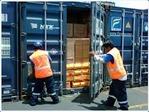emyse Hafenarbeiter Transport-Service , Massengüter und SCTR mudansas