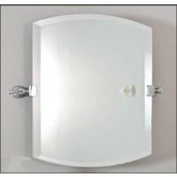 Aluminios del sur qlyque la red comercial for Espejos decorativos economicos