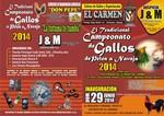 Campeonato de Gallos 2014