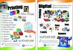 Grafische vormgeving en reclame.