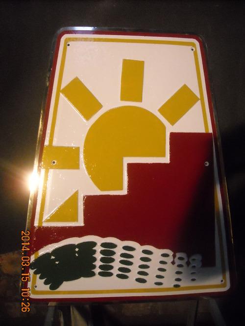 Logo de Bronce