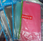 ofrecer Huawei G530/630/730, Y520/535/610 Ultra-thin TPU tapa protecci