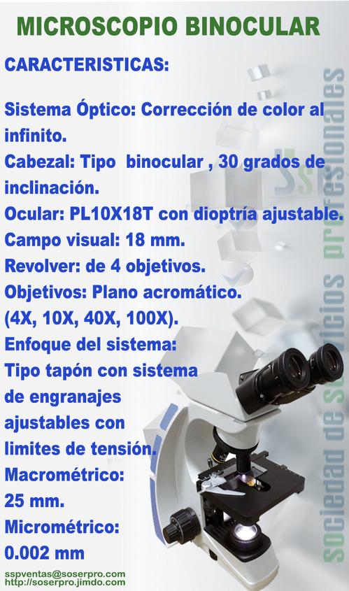 MICROSCOPIO BINOCULAR BIOLÓGICO