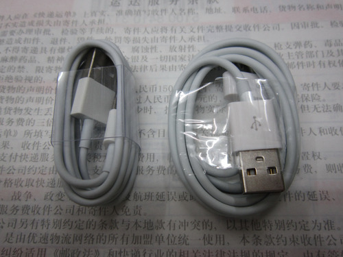 ofrecer exportador Apple 8 pin/30 pin to USB Lightning Datos Cable