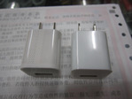 vender al por mayor exportar Apple 5W USB Power Adapter Cargador