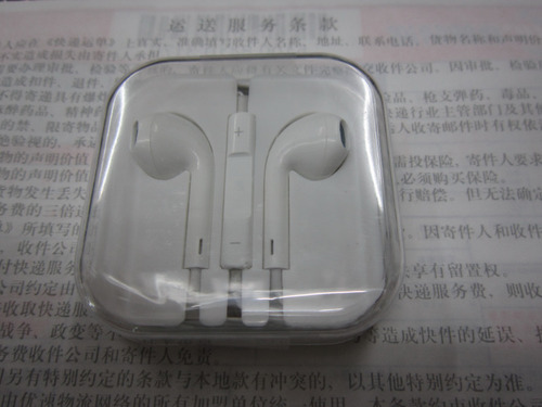distribuir ofrecer Apple EarPods Auriculares suministrar mayorista