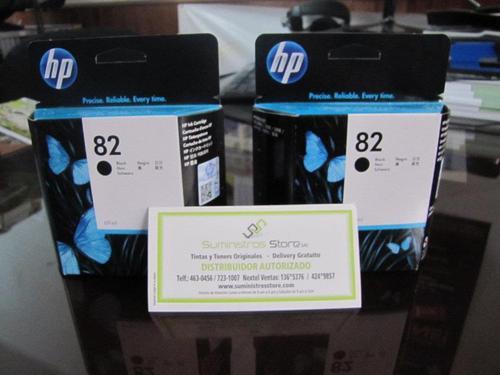 Tintas HP 82 negro CH565A (82)