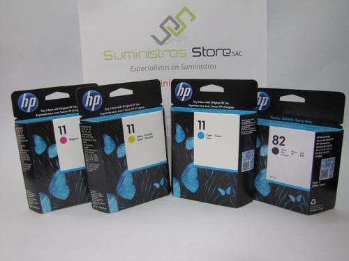 Tintas HP para plotter C4844 - C4846 C4847