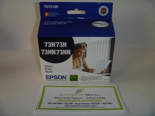 Genuine Epson inks 73H