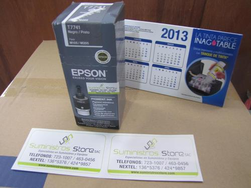 Epson Originaltinten M105 M205