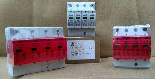 Mantenimiento-industrial-eléctrico-dps-regulador-de-v-tvss-plan-anual