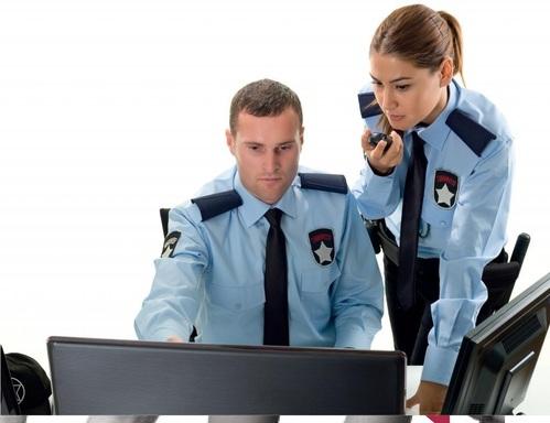 Oficial De Protección y Seguridad Ciudadana