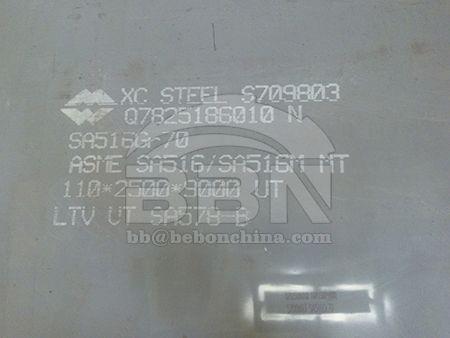 planchas de acero estructutal norma a36