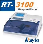 Automatic Washer ELISA PLATES