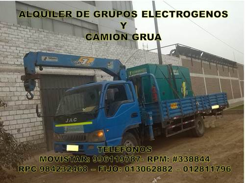rent of comprensoras of screw grupoe electriegno replaced
